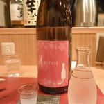 たわし - RIE STYLE 桜バージョン(無濾過生原酒)
