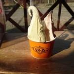 84984324 - 【トリプル 510円】さくら・ピスタチオ・クリームチーズ
