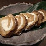 竹串 - いぶりがっこクリームチーズ