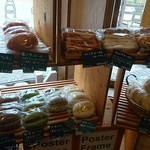 那須のお米のパン屋さん -