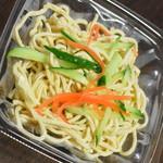 大連餃子基地 DALIAN STAND - 干し豆腐の冷菜(300円+税)2018年4月
