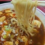 ダイニング 華 - 細麺
