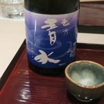 銀座 喰い切りひら山 - 越乃清水 越淡麗米仕込み 大吟醸