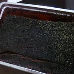 畠栄菓子舗 - 料理写真:あんこ餅