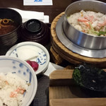 志津香 - かにかま飯