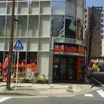 山王 - 店舗外観