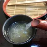 一茶庵 -