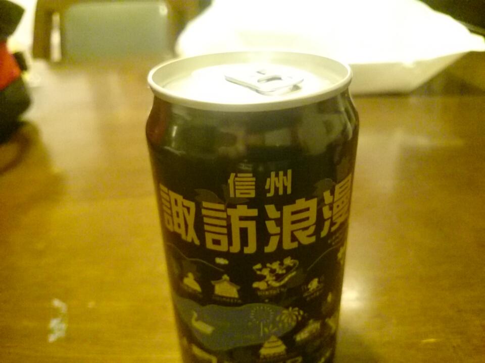 麗人酒造 name=