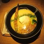 ラーメン&ビストロ ウシオ ウエノイースト - [白] 鶏白湯そば
