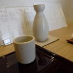 太華 - 江戸開城(1080円)