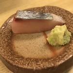 和洋酒菜 ひで - 天然のシマアジ