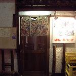 85450 - 赤ひげ(京都):店の入り口