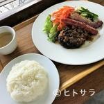 エコトコファーマーズカフェ - 所沢牛スペシャルミックスグリル〜所沢深井醤油の特製オニオンソース〜