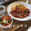 所沢・新藤養鶏場の卵を使ったオムライス 彩り野菜のラタトゥイユソース仕立て