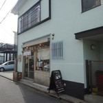 くげぬまライス - 店舗