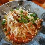 ヒノ タンタンメン コクウ - 料理写真: