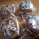 どらや製菓 - 生どら焼(130円)
