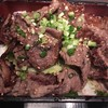 Shouyaseiseidou - 料理写真:厳選和牛炭焼カルビ重 肉増量 大盛
