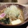 つじ製麺所 - 料理写真:ふるかわ手打ち味噌ら~めん(バター入り)