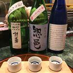庄内ざっこ - 唎き酒三種