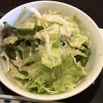 バイケーオ - ランチセットのサラダ