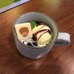 プラススクレート - お月様アイスのコーヒーゼリー