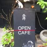 古道具 海津 - 入り口