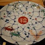 銀座 きた福 - 皿