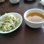 インドカレーレストラン マサラ - サラダ&スープ