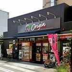 オリジン - 店構え