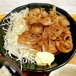 オリジン - 生姜焼