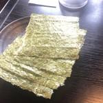 秋田ラーメン はま - 海苔だけ別皿で