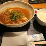 JUN大谷製麺処 - カレーうどんセット