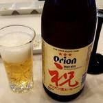 天久テラス - オリオンの「祝」瓶ビールです。