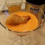 天久テラス - 前菜の海老とニンジンムース。