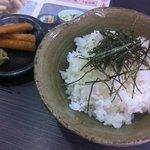 天雷軒 - 琥珀茶漬け用ご飯 150円