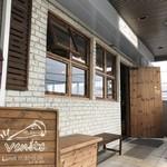 ヴェニーテ - 東加古川駅南へ徒歩5分の、新しいイタリアンのお店です(2018.4.30)