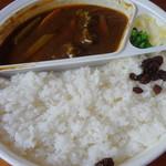 サンマルコ - 春野菜カレー