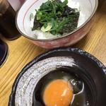 らーめん与壱 - これは美味しいに決まってるでしょ〜〜のラーメンダレで味わう卵かけ御飯