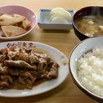 かわら食堂 - 料理写真:もつ定食¥750