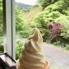 旬味処 大多喜 - 料理写真:ソフトクリーム