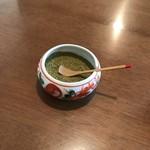 植木 - 山椒