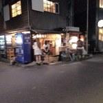 弘明寺 ホルモン yawd - 昭和チックなお店