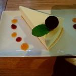 藤香想 - チーズケーキ