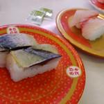 はま寿司 - 鯖押し寿司。