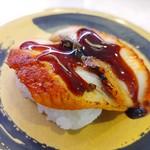 はま寿司 - 炙りウナギ。