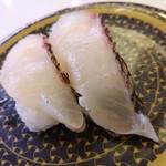 はま寿司 - 真鯛(松笠)