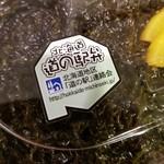 道の駅 みなとまーれ寿都 - 道の駅弁