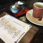 草木塔 - アラビカコーヒーをいたました。