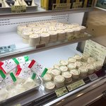富良野チーズ工房 -